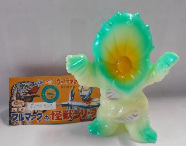 グリーンモンス 蓄光版 ブルマァクの怪獣シリーズ M1号