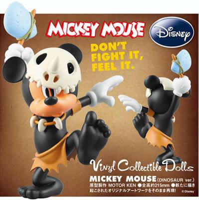 ミッキーマウス・ダイナソーVer