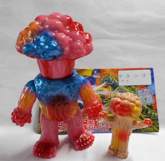 マタンゴ 世紀の大怪獣シリーズ マーミット社製