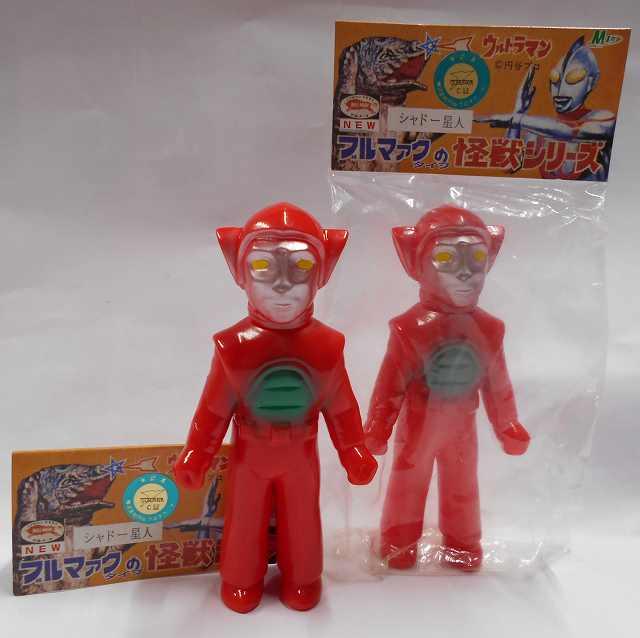 シャドー星人 (赤) ブルマァクのミニ怪獣シリーズ M1号