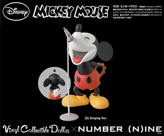 ミッキーマウス・スィンギングVer NUMBER (N)INE