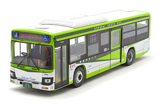 国際興業バス いすゞエルガ TLV-N139A 1/64
