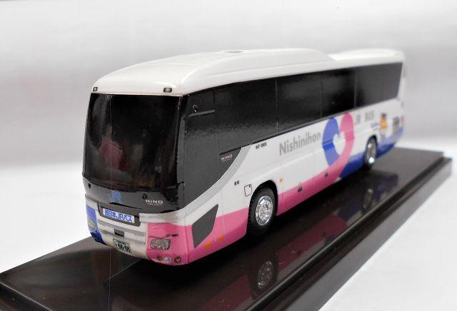 西日本JRバス / 貸切車 新デザイン 日野新型セレガHD アドウィング社(レジン製)