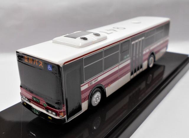 立川バス 三菱エアロスター長尺車 アドウィング社(レジン製)