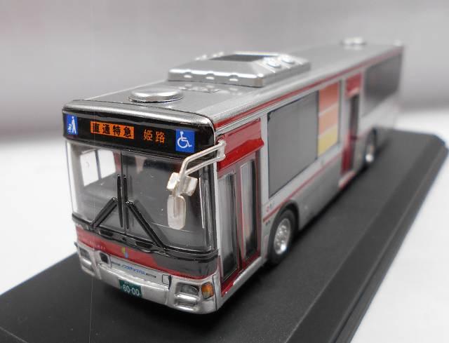 山陽バス 三菱エアロスター アドウィング社(ダイキャスト製)