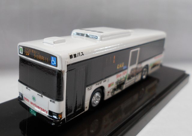 東京都交通局90周年ラッピングバス いすゞエルガ アドウィング社(レジン製)