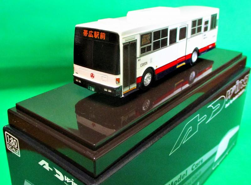 北海道拓殖バス UDトラックス7E アドウィング社(レジン製)