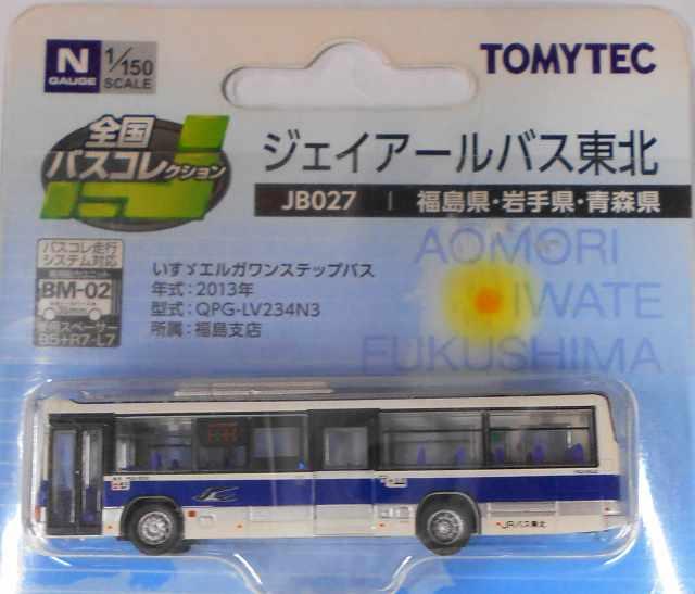 ジェイアールバス東北 いすゞエルガ  ワンステップバス 2013年 JB027 1/150