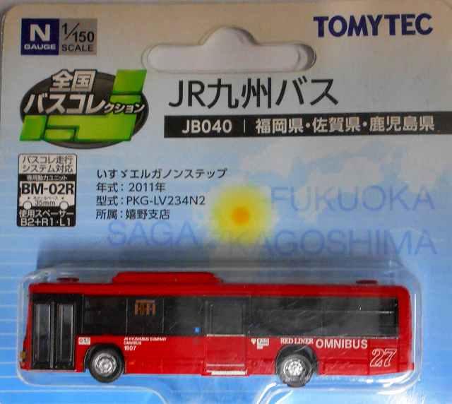 JR九州バス いすゞエルガノンステップ2011年 JB040 1/150