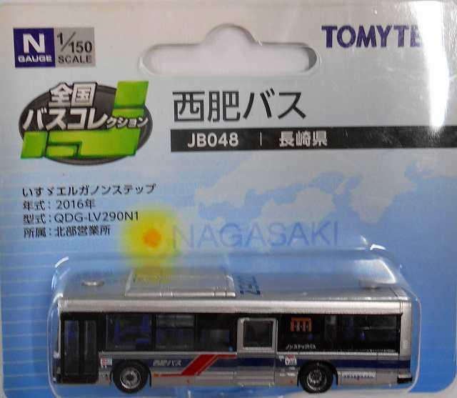 西肥バス いすゞエルガノンステップ2016年 JB048 1/150