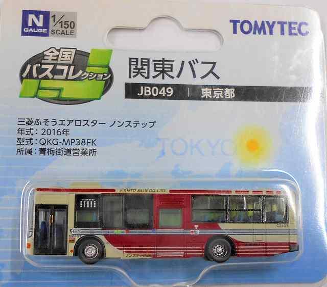 関東バス 三菱ふそうエアロスター ノンステップ 2016年 JB049 1/150