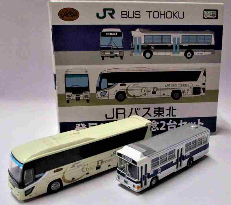 JRバス東北 発足30周年記念 2台セット 1/150