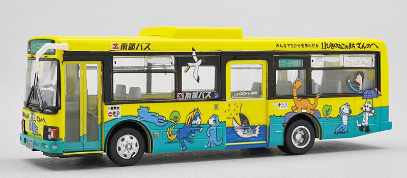 南部バス 11ぴきのねこラッピングバス2号車 JH029 1/80