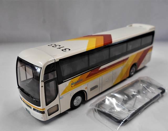bus-onemile-001