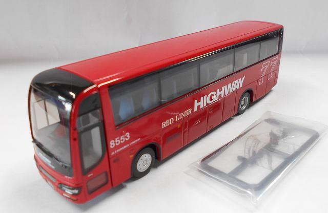 bus-onemile-002