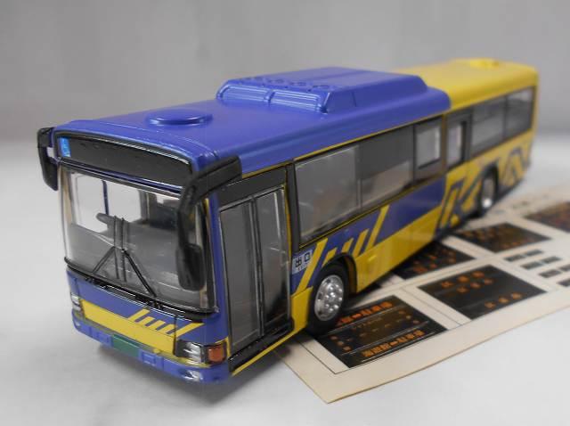 bus-train-004