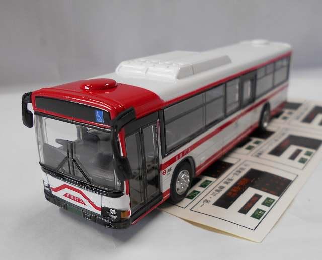 bus-train-008