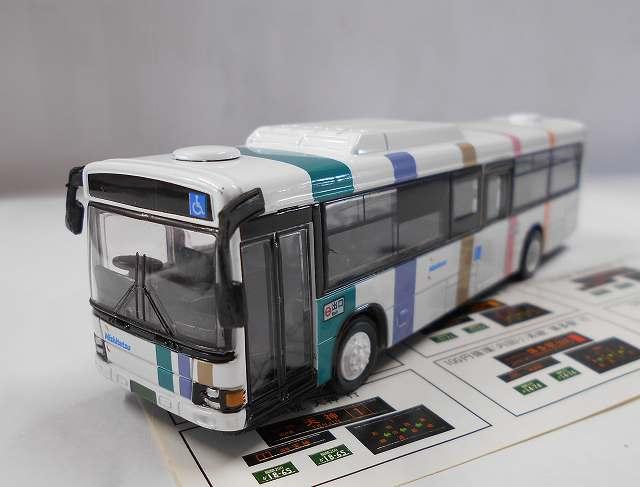bus-train-005