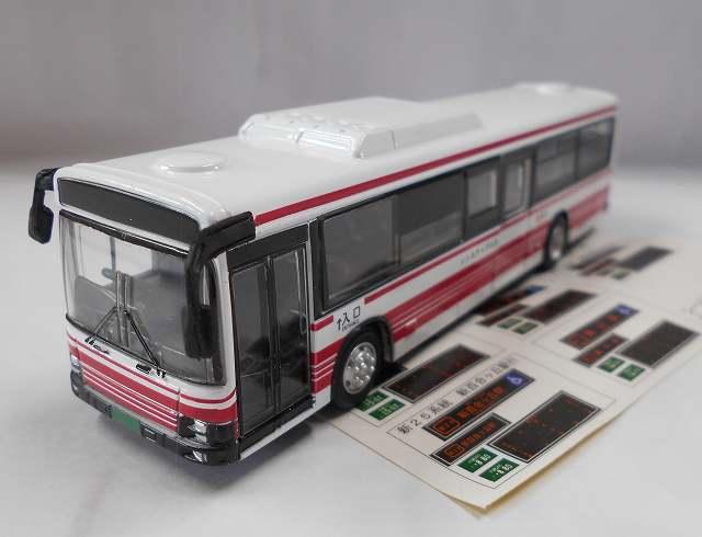 bus-train-003
