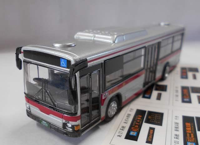 bus-train-006