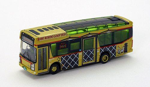 東武バスウエスト・小江戸名所めぐりバス 1/150