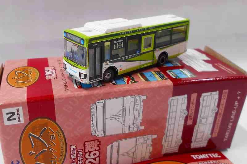 国際興業バス いすゞエルガミオ・日野レインボー 第26弾