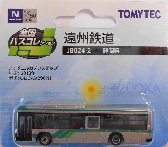 遠州鉄道 いすゞエルガノンステップ2018年 JB024-2 1/150