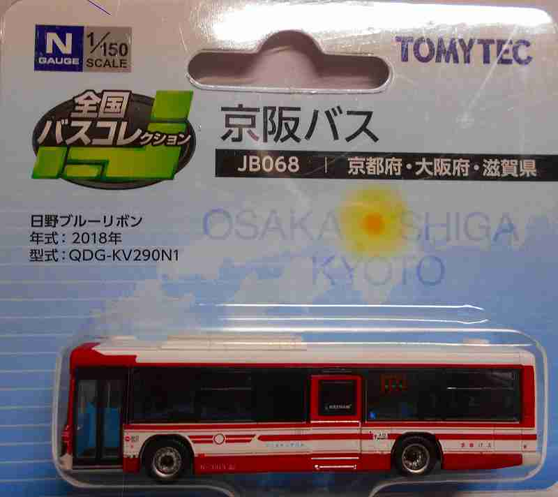 京阪バス 日野ブルーリボン(2018年) Jb-068
