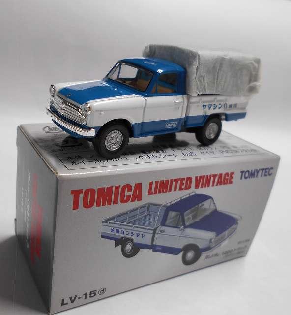 ダットサン 1200トラック (ヤマシン醤油) Lv-015d