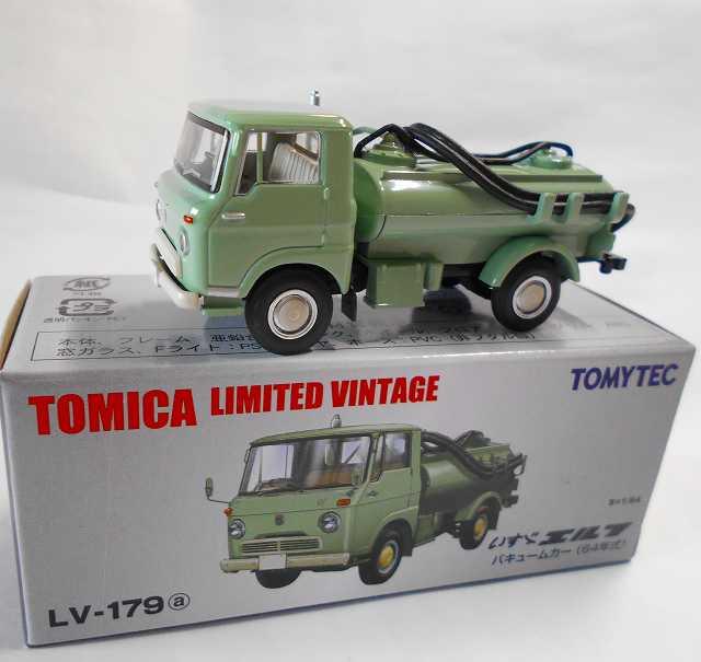 いすゞエルフ バキュームカー(64年式) Lv-179a