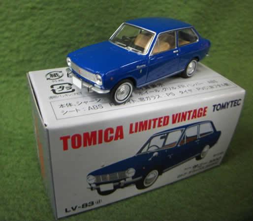 ダットサンサニー10002ドアDX(66年)紺色 Lv-83d