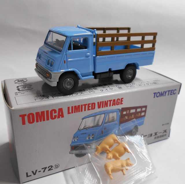 トヨエース  家畜運搬車 Lv-072b