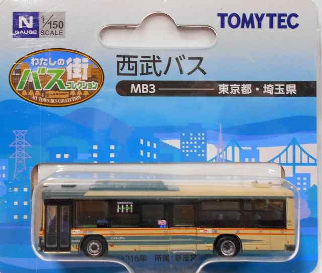 西武バス / 東京都・埼玉県 いすゞエルガ2016年 1/150
