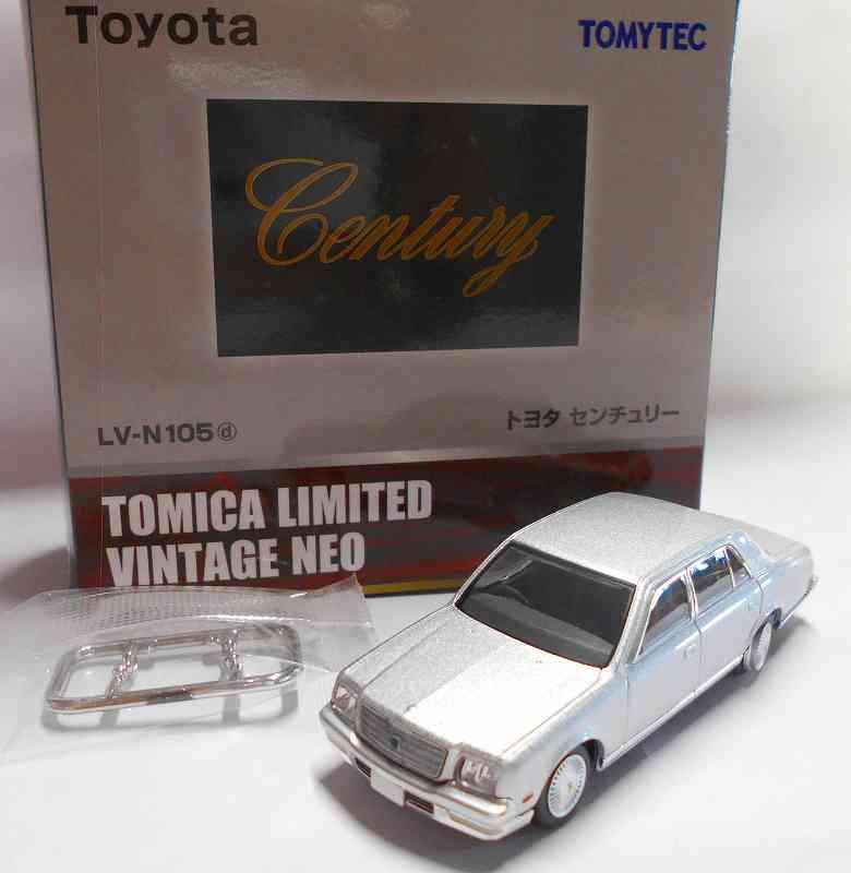 トヨタ センチュリー Lv-n105d