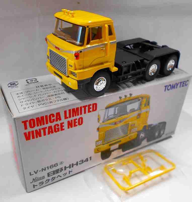 mini-tlv1-n166a