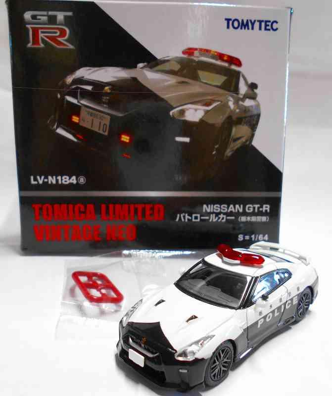 ニッサン GT-R  パトロールカー(栃木県警察) N184a