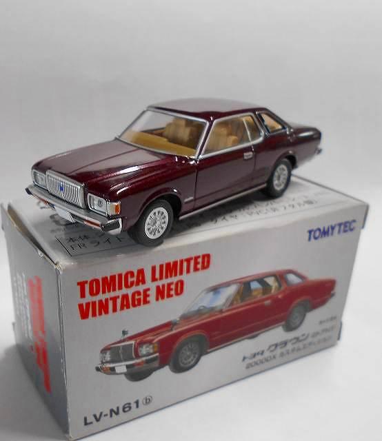 トヨタ クラウン 2ドア HT 2000DX カスタムエディション Lv-n061b