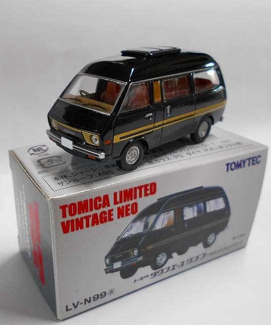 トヨタ タウンエース ワゴン 1800 カスタムエクストラ Lv-n099a