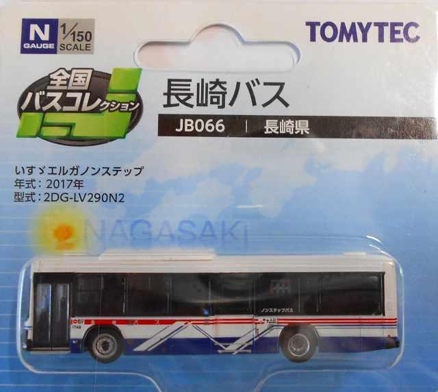 長崎バス いすゞエルガノンステップ2017年 JB066 1/150