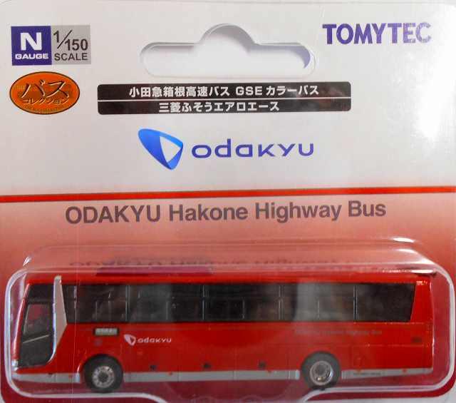 小田急箱根高速バス GSEカラーバス 三菱ふそうエアロエース 1/150