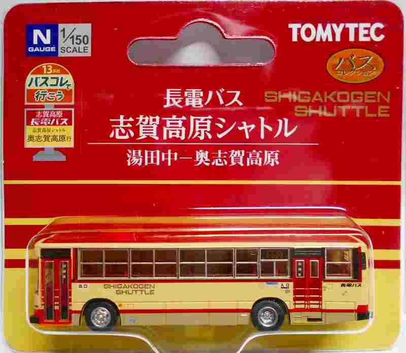 志賀高原シャトルバス(長電バス) 1/150