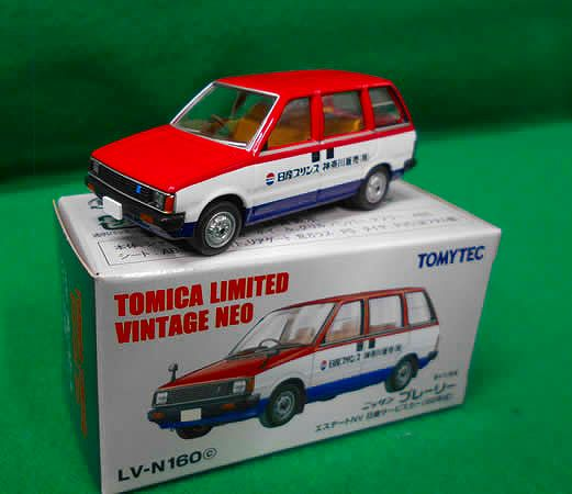 mini-tlv1-n160c