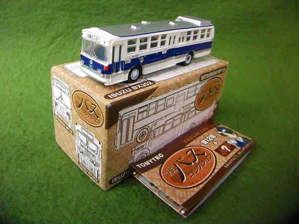 国鉄バス 三菱MP118 「広島センター」 バスコレ第1弾