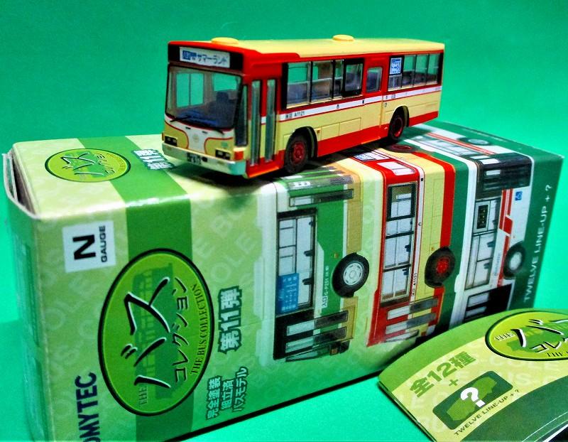 西東京バス いすゞキュービックバス L尺 「サマーランド」 バスコレ11弾