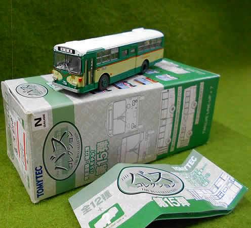 bus-tlv-093-15kamabara_cjm500