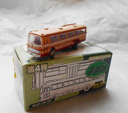 はとバス いすゞBU15P バスコレ第4弾