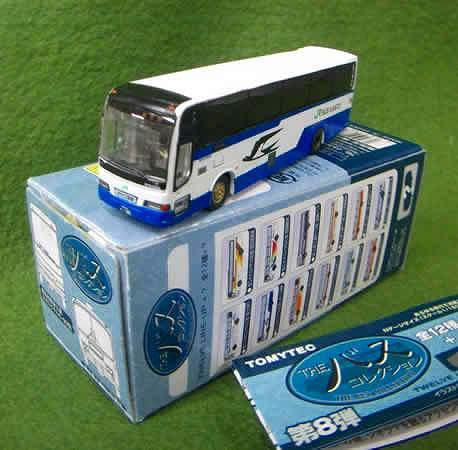JRバス関東 西日本車体工業ネオロイヤルSD型 「JRバス関東」 バスコレ第8弾