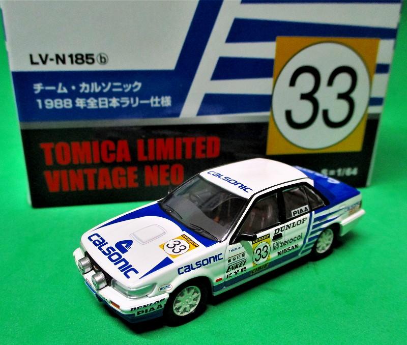 ニッサン ブルーバード SSSR チーム・カルソニック  1988年 全日本ラリー仕様 N-185b