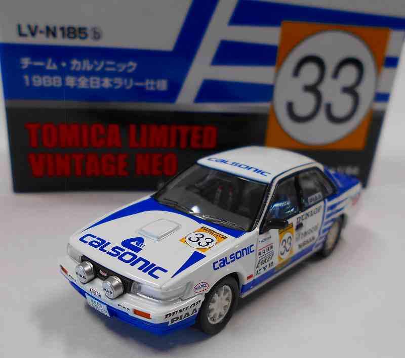 ニッサン ブルバード SSSR チーム・カルソニック1988年全日本ラリー仕様 N-185b