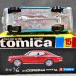 tomica-old-black-box015_1-7